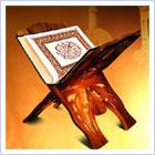 تحكيم الله ضرورة شرعية وعقلية