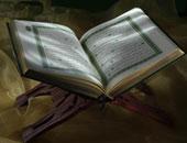 ][قــواعــد قرآنية.. القاعدة الحادية والأربعون][