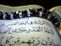 شهر رمضان الذي أنزل فيه القرآن