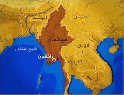 المسلمون في أراكان بورما يبادون من جديد