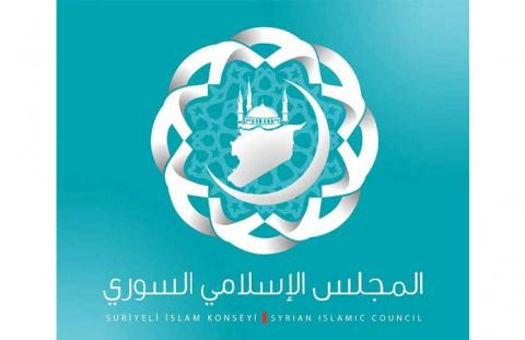 المجلس الإسلامي السوري يحرّم العقارات 09qpt961.7.jpg?itok=hpStSEFt