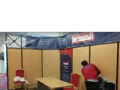 قناة الحوثيين مهرجان الإعلام العربي 0_61.jpg?itok=VTzxQ0LM
