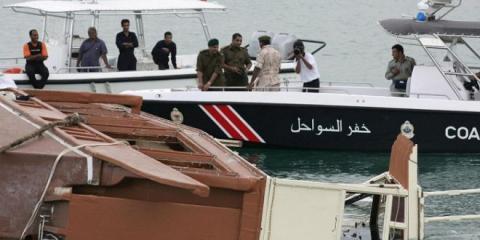 البحرين تحبط محاولة تهريب كمية 1-961035-660x330.jpg?itok=UnUFNUMv