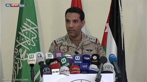 التحالف العربي يستهدف مخازن صواريخ 1-994299.jpg?itok=-KNn7L3J