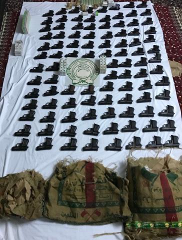 السعودية تحبط تهريب كمية أسلحة 10_14.jpg?itok=-itwFQaJ