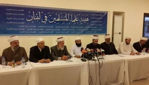 ضغوط هيئة علماء المسلمين بلبنان 144409Image1.jpg?itok=7mfifkY1