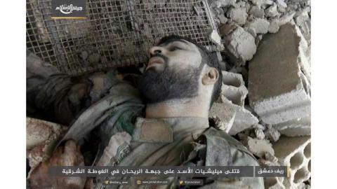 مقتل العشرات مليشيا الأسد الغوطة 1521668531.jpg?itok=J927FjB_