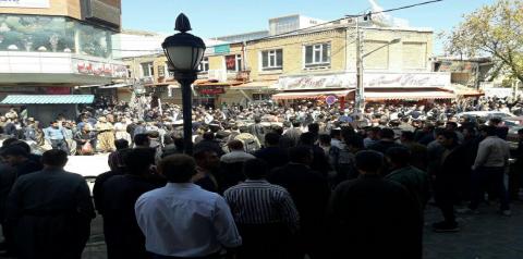 احتجاجات محافظات إيرانية البطالة وتردي 1523982001600.jpg?itok=YQfbkTAt