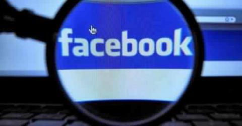 «فيسبوك» تعترف بثغرة جديدة طالت 1528473441166.jpg?itok=CmexlPwi