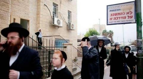 يهود يعتدون فتاة فلسطينية تحدثت 1531930881000.jpg?itok=Jq14PkRl