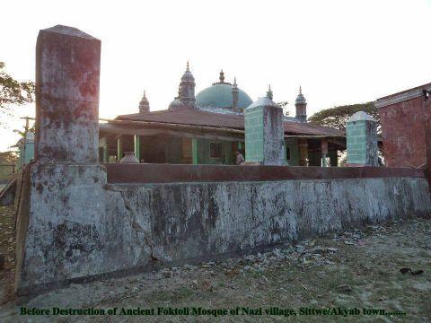 سلطات ميانمار تزيل مسجدا عمره 1959369_674726482573873_265256753_n-48205-1332x480.jpg?itok=X-SM7KsK