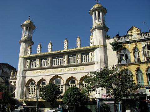 سلطات ميانمار تغلق مسجدًا ومدرسة 1_230.jpg?itok=DSS84YEO