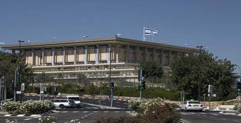 """الكنيست الصهيوني يصادق قانون """"الدولة 1_32.jpeg?itok=mQo-NhdZ"""