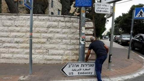 """لافتات """"السفارة الأمريكية"""" شوارع القدس 1_498.jpg?itok=3N5fSVxW"""