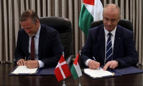 الدنمارك تطالب منظمة فلسطينية بإعادة 20170603195415.jpg?itok=xJkQo4Jy
