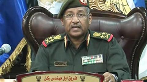 "قائد سوداني سابق: نفوذ ""إسرائيل"" 240.jpg?itok=gqCb0bY9"