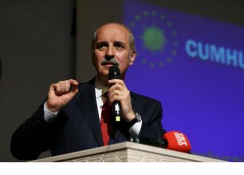 نائب رئيس الوزراء التركي: فضيحة 291682_0.jpg?itok=kLflH9zk