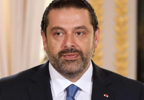 الرئيس اللبناني يكلف حكومة الحريري 2_424.jpg?itok=2YOz2vT1