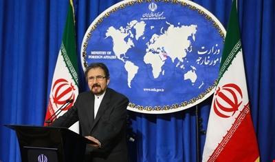 إيران قرار ترامب بمنع مواطنيها