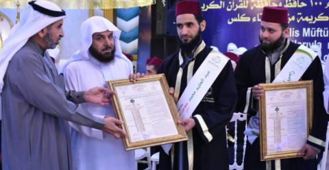 تركيا: تكريم سوري إتمامهم القرآن 3_1.png?itok=hvzggR_u