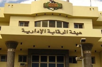 مصر:القبض مسؤول حكومي بارز قضية 3_12.jpeg?itok=zMSF42GP