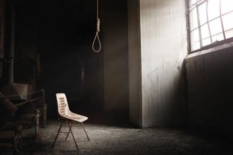 دراسة:معدلات الانتحار أمريكا المراهقات الأعلى 3_213.jpg?itok=6TP4bD7g