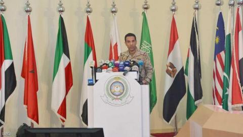 التحالف يعلن إغلاق منافذ اليمن 3_267.jpg?itok=RAvJGAoC