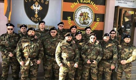 بدعم وتمويل روسي.. مليشيا مسلحة 441fdghj.jpg?itok=h3RwAWMc