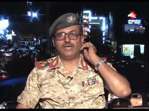 قيادات عسكرية صنعاء تستعد للانشقاق 44_144.jpg?itok=LkGOZ0_u