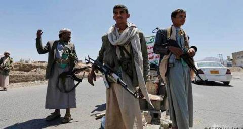 الحوثيون ينهبون أموال الزكاة لتمويل 45_14.jpg?itok=cwyteEd3