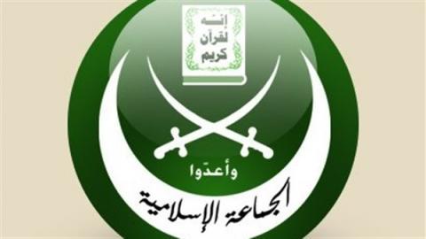 الجماعة الإسلامية بمصر تطرح مبادرة 4_105.jpg?itok=q7ELQ7Fk