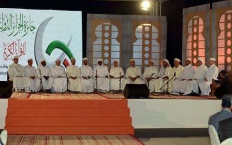 انطلاق جائزة الجزائر الدولية للقرآن 4_156.jpg?itok=4LDS0kYV