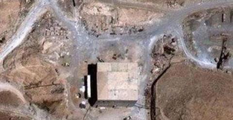 """الجيش الصهيوني يعترف بقصف """"المفاعل 4_359.jpg?itok=ZkxcAVct"""