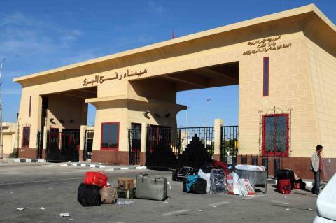 تطالب السلطات المصرية بفتح معبر 4be43e2fbd26c67abc8cce692ae59550.jpg?itok=JL91wuHV