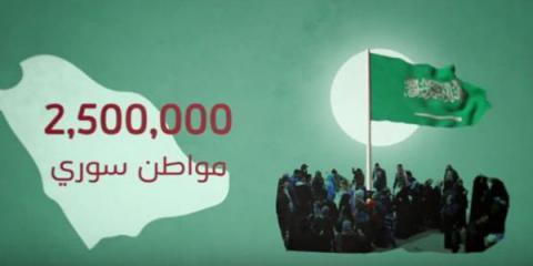 السوريون السعودية 52284.jpg?itok=r1kQ8FO_