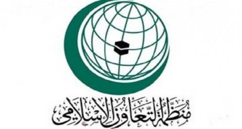 """""""التعاون الإسلامي"""" تدعم الجامعة الإسلامية 555_52.jpg?itok=swi-euXZ"""