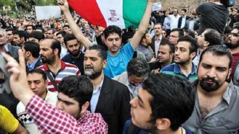 تكشـف احتجاجات قوية النظام الإيراني 55_35.jpg?itok=xTPESCHd
