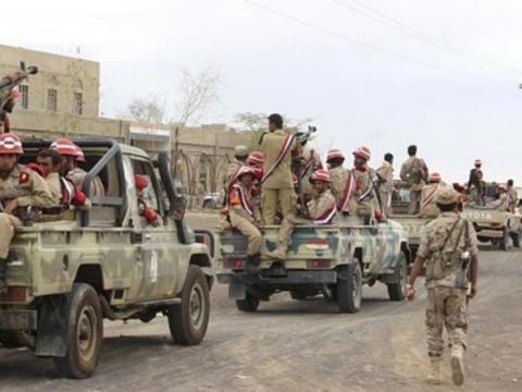 الجيش اليمني يحقق تقدمًا جديدًا 55_8.jpeg?itok=io9TMuzQ