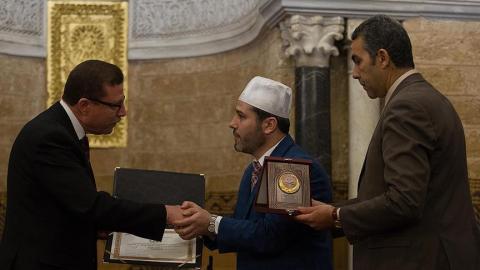 تونس:اختتام الدورة العالمية لحفظ وتجويد 5_113.jpg?itok=VWoBi7BI