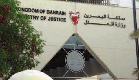 إسقاط الجنسية شخصًا البحرين إدانتهم 5_117.jpg?itok=zVz8a7cv
