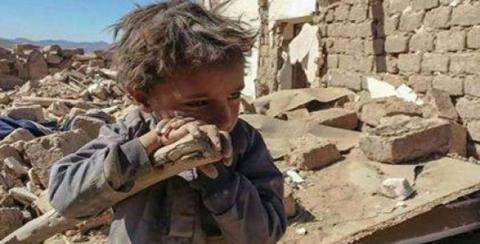 10ملايين يمني بحاجة لمساعدات عاجلة 5_167.jpg?itok=OAf4dttB