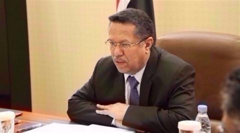 الحكومة اليمنية تعتزم السلاح وعواصم 5_222.jpg?itok=lECTxABB