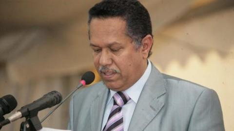 تعرض رئيس الحكومة اليمنية لمحاولة 5_231.jpg?itok=jnxjhzVr