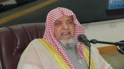 وفاة فضيلة الشيخ صالح السدلان 5_240.jpg?itok=CGkmbuVm