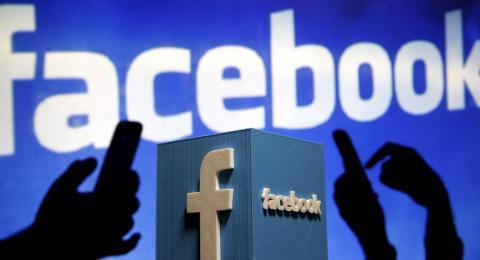 فيسبوك تواجه غرامة مالية بسبب 5_415.jpg?itok=eTvmDhAP