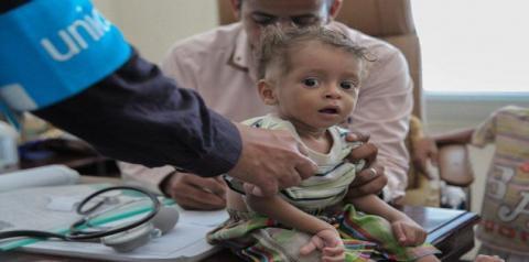 وفيات الكوليرا اليمن تجاوزت 2300 5_420.jpg?itok=5AHrgkpm