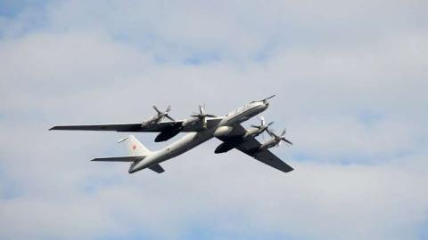 مقاتلات أمريكية تعترض قاذفتين روسيتين 5af6b08ad437504e448b45bc.jpg?itok=AQRH_maQ