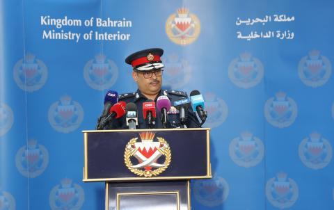 البحرين تعلن القبض خلية إرهابية 5f6ba2ca-5620-4cc1-b911-fc469ea3add0.jpg?itok=GcLN7B17
