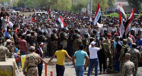 تصاعد احتجاجات جنوب العراق الانتشار 60_77.jpg?itok=aghrH3Ql