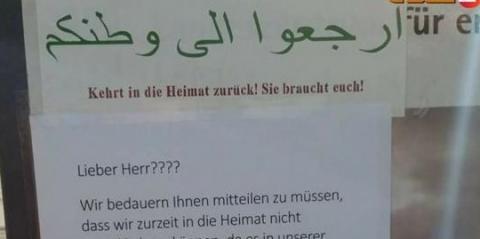ملصقات ألمانيا تطالب اللاجئين السوريين 66_4.jpeg?itok=z5mLVjWJ